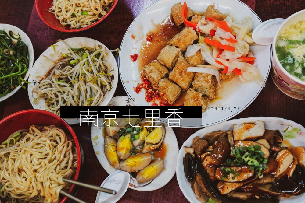 NanjingQilixiang 17