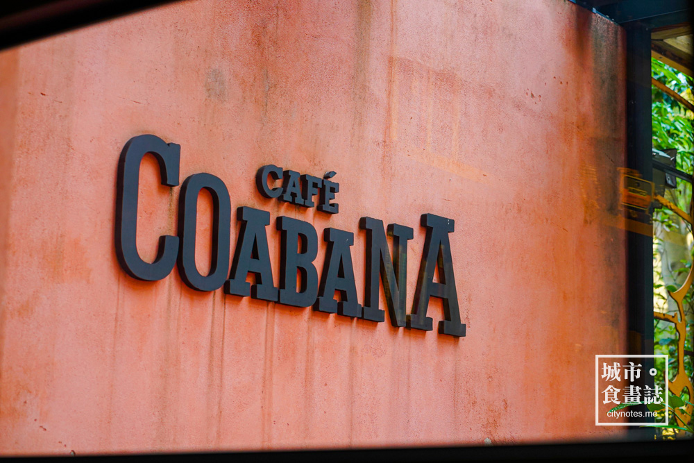 cafecoabana 11